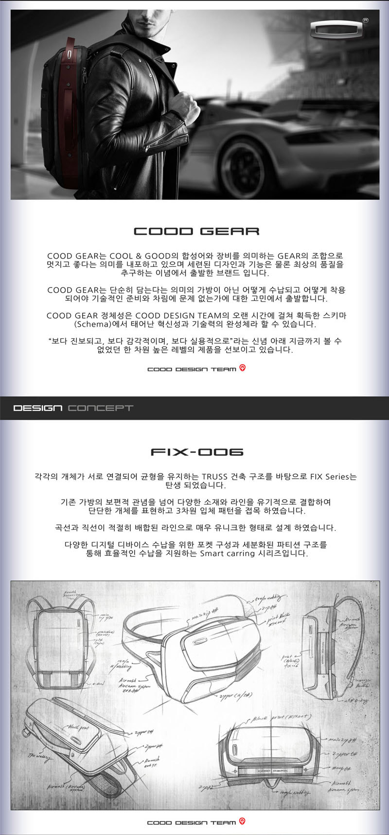 쿠드기어 남자가방 슬링백 8L 캐쥬얼슬링백 FIX006 - 쿠드기어, 116,000원, 크로스/숄더백, 크로스백