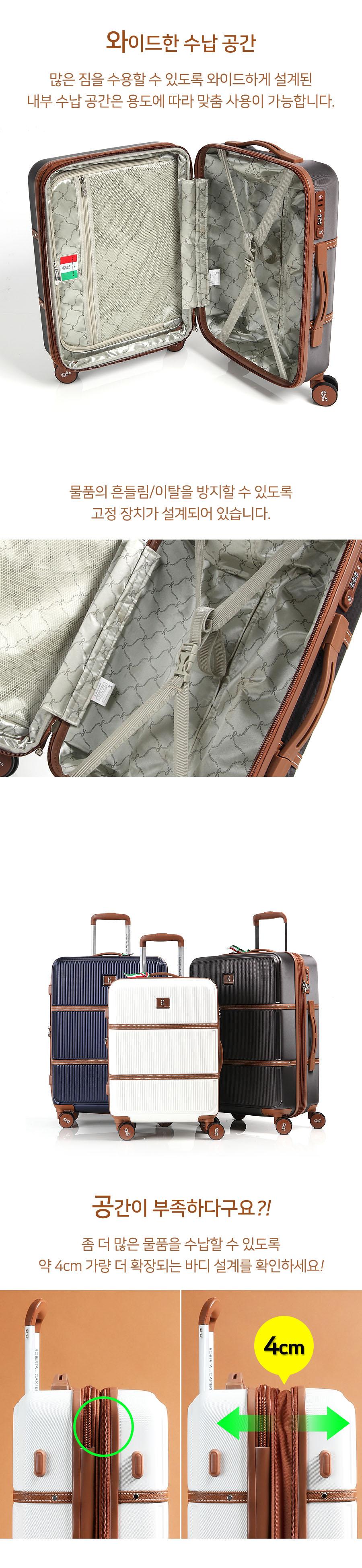 로베르타 RAB053 19형 기내용 캐리어 여행용캐리어 여행가방 - 던롭, 99,000원, 하드형, 기내용(20형) 이하